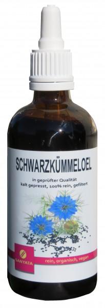 Schwarzkümmeloel